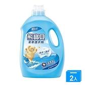 熊寶貝柔軟護衣精沁藍海洋香3.2L【兩入組】【愛買】
