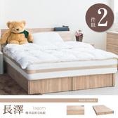 【dayneeds】長澤 橡木紋6尺加大雙人床架含床頭箱