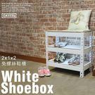 簡約三層收納鞋架【空間特工】 2x1x2尺 穿鞋椅 鞋櫃 高跟鞋 布鞋架 免螺絲角鋼架 SBW23