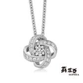 蘇菲亞SOPHIA - 梔子花鑽石項鍊