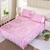 新款可拆卸水洗折疊帶床裙式冰絲席 防滑涼席三件套1.8M2M床夏季『潮流世家』