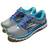 BROOKS 慢跑鞋 Glycerin 14 甘油系列 十四代 銀 藍 超級DNA動態避震科技 運動鞋 女鞋【PUMP306】 1202171B151