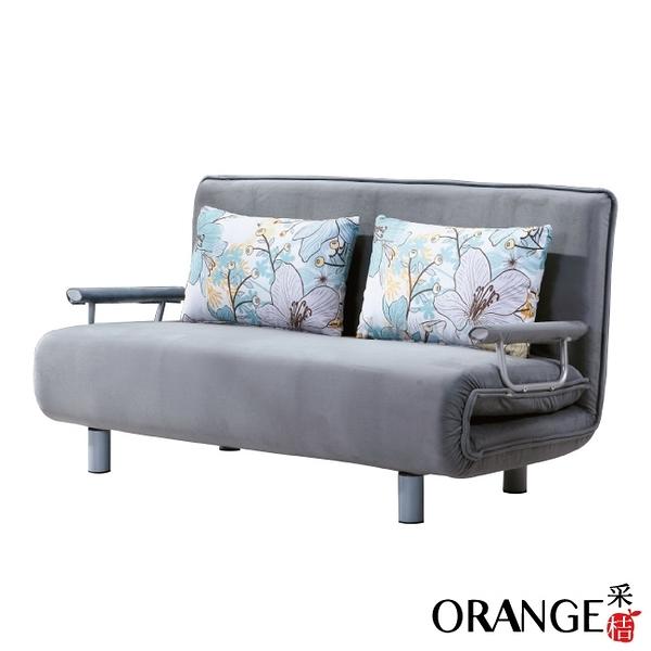 【采桔家居】茉莉 可拆洗棉滌布沙發/沙發床(拉合式機能設計)