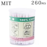 嬰兒細軸棉花棒 260入 台灣製 嬰兒棉花棒 盒裝 嬰幼兒 安全棉棒 6669