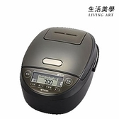 日本製 虎牌 TIGER【JPK-H100】電鍋 六人份 土鍋三層遠赤厚釜 飯鍋 壓力IH電子鍋 附中說 2020年式