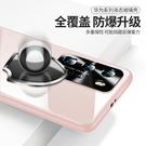 華為p40pro手機殼p40鏡頭全包
