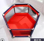 寶寶游戲圍欄兒童防護欄小孩嬰兒學步柵欄爬行墊家用室內游樂場第七公社