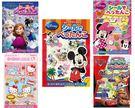 [霜兔小舖]日本製~DISNEY 迪士尼 米奇 米妮 汽車總動員 冰雪奇緣 日本製 玩具貼紙書 遊戲書
