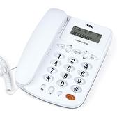 電話機 TCL213電話機座機家用辦公室免電池來電顯示有線單機免提來電顯示 風馳