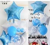 月亮鋁膜 婚慶氣球束 粉色少女心 拍照道具氦氣漂空氣球套餐