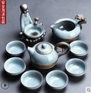 哥窯茶具套裝泡茶杯