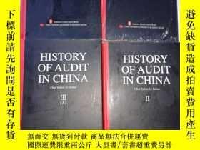 二手書博民逛書店HISTORY罕見OF AUDIT IN CHINA【中國審計史
