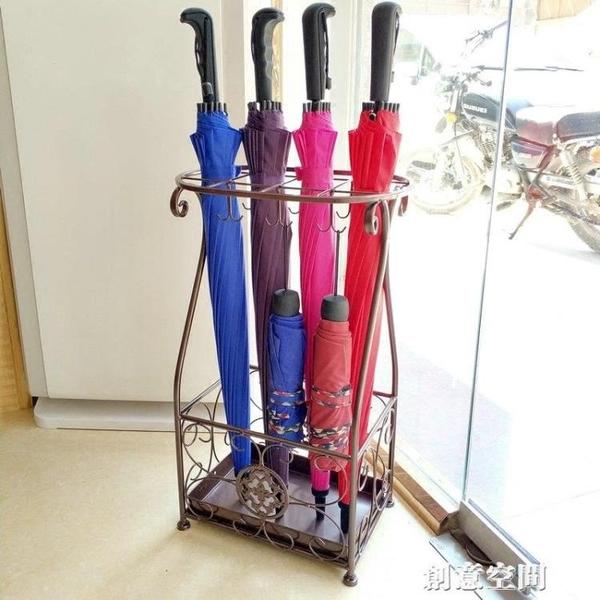 雨傘架酒店 收納家用鐵藝傘筒雨傘桶收納桶落地式放折疊傘架子 NMS創意新品