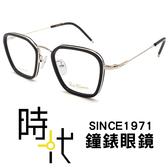 【台南 時代眼鏡 Paul Hueman】光學眼鏡鏡框 PHF-5143A C5-1 韓系時尚氣質文青風格 50mm