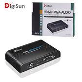 [良基電腦] DigiSun VH595 HDMI轉VGA+AUDIO高解析影音訊號轉換器含Scaler功能