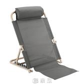 床上靠背支架靠背墊 老人臥床用品靠背椅懶人電腦椅 快速出貨
