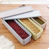 冰箱收納盒 冰箱塑料帶蓋日式面條食物保鮮盒廚房餐具雜糧掛面密封盒【快速出貨八折搶購】