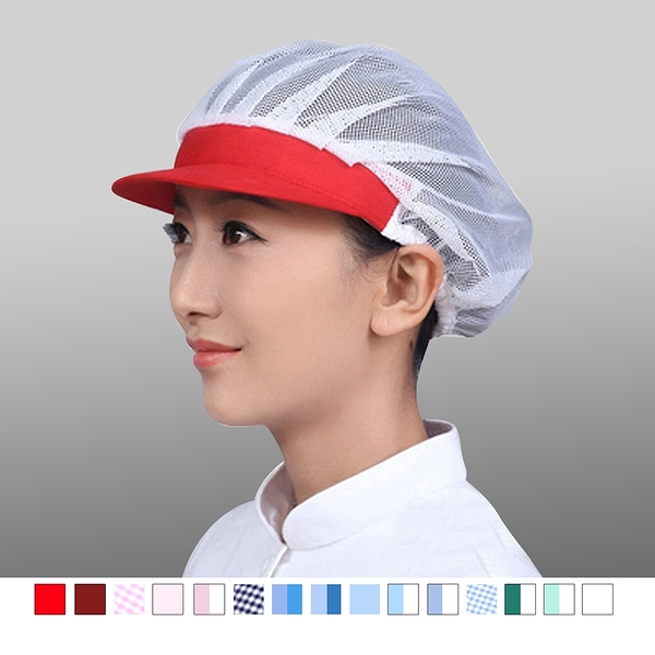 晶輝專業團體制服CH122*酒店餐廳廚房工作帽 15色防油衛生防塵帽