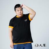 【男人幫大尺碼】T1575*情侶裝夏季新款印花英文字母DULTON短袖潮T