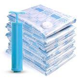 華邦抽真空壓縮袋11件套送手泵 大號加厚棉被子衣物真空袋收納袋