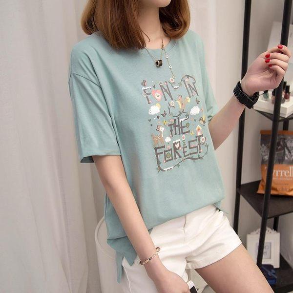 爆款 軟妹夏季上衣女新款韓版2019寬鬆印花短袖T恤 rj1246『pink領袖衣社』
