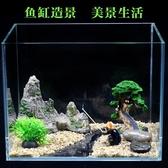 魚缸擺件客廳小型魚缸擺件仿真懶人裝飾套餐家用【步行者戶外生活館】