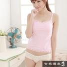 【南紡購物中心】【吉妮儂來】 舒適低腰粉彩生理褲8件組/隨機取色