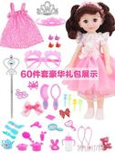 會說話的智慧洋娃娃仿真女孩公主兒童玩具單個布長尾巴比翼鳥衣服YYJ 青山市集 青山市集