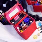 大容量化妝包雙層便攜手提化妝箱大號簡約化妝品收納盒旅行小方包 歌莉婭