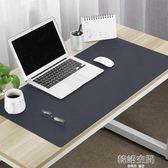辦公桌墊  大號滑鼠墊防水寫字墊超大皮革滑鼠墊辦公電腦墊可訂製   韓語空間 igo