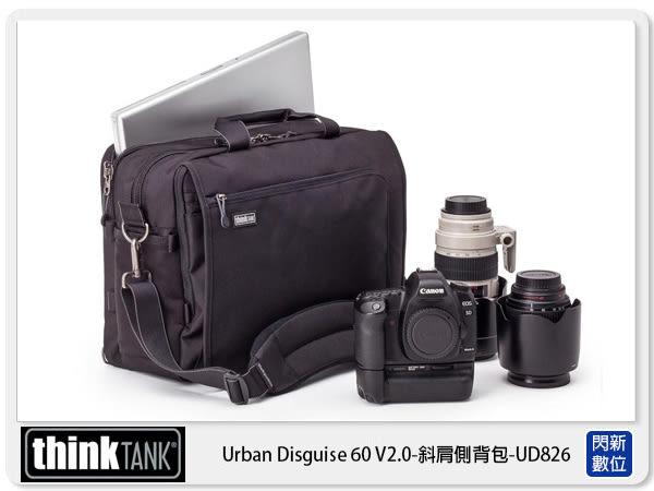 【分期0利率】thinkTank 創意坦克 UD826 Urban Disguise 60 Pro V2.0 單肩側背包