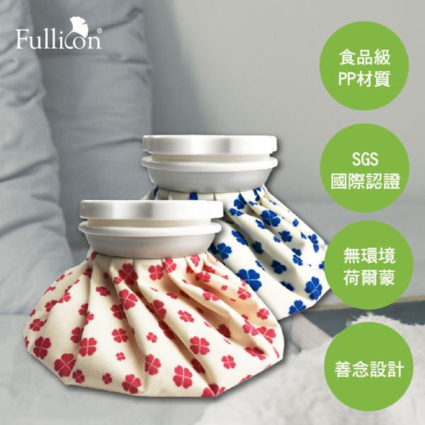 【Fullicon護立康】三合一冷熱敷袋組合(6吋+9吋+變溫)
