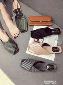拖鞋女夏外穿新款百搭韓版chic時尚包頭半拖平底粗跟涼拖  凱斯盾數位3C