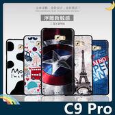 三星 Galaxy C9 Pro 卡通浮雕保護套 軟殼 彩繪塗鴉 3D風景 立體超薄0.3mm 矽膠套 手機套 手機殼