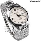 OMAX 時尚城市數字小圓錶 不鏽鋼錶帶...