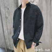 港風寬鬆格子襯衫男士秋季長袖韓版潮流休閒學生薄款襯衣597 潔思米