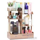 大號木制加高桌面收納架化妝品收納盒抽屜式置物架化妝盒 YTL