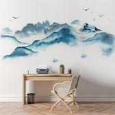 高清風山水畫牆貼牆紙自粘客廳沙發電視背景牆貼紙房間裝飾牆貼畫-享家生活館 IGO