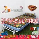 贈記憶枕 單人床墊 學生床墊/透氣床墊/冬夏透氣床墊-單人純棉兒童床墊(買床墊送枕頭)