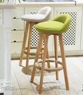 吧台椅北歐現代簡約家用實木高腳凳吧台凳酒吧椅前台靠背椅子凳子 【全館免運】YJT