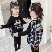 女童T恤童裝韓版兒童拼接格子長袖上衣寬松【聚可愛】