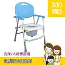 【杏華】鋁製收合便盆椅 IC115-Q1 大背板/便盆椅/馬桶椅/如廁洗澡