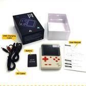 經典復古懷舊迷你充電FC魂斗羅兒童PSP掌機內置168款小游戲機手柄