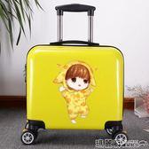 拉桿箱 韓版18寸登機箱女小行李箱萬向輪迷你拉桿箱可定制logo密碼箱igo  瑪麗蘇