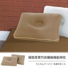 莫菲思 極致厚實竹炭纖維機能棉枕(1入)
