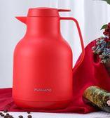保溫水壺保溫壺家用熱水瓶開水壺暖壺zg