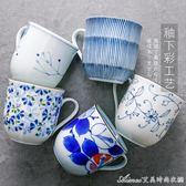 日本進口馬克杯咖啡杯日式陶瓷杯茶杯和風隨手杯茶水杯290ML艾美時尚衣櫥