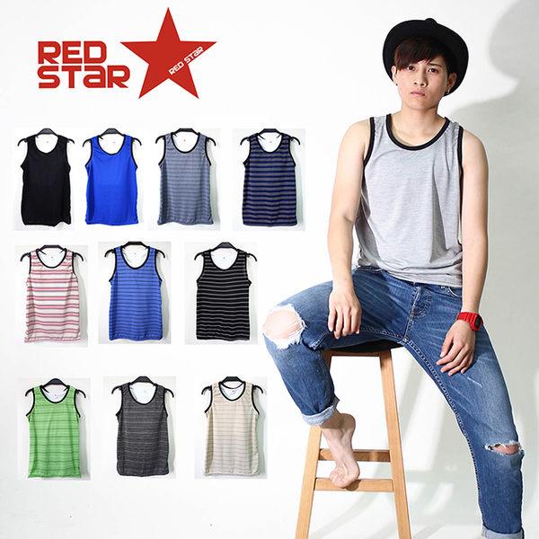 REDSTAR 外穿款束胸背心 多色限量 鬆緊帶 黏貼款【R14】