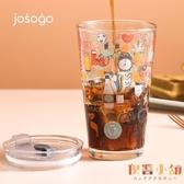 吸管杯水杯杯子創意大容量可愛帶刻度玻璃杯簡約清新【倪醬小舖】