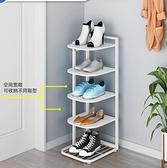 鞋架 簡易鞋架子多層家用室內經濟型省空間窄小門口宿舍收納神器置物架TW【快速出貨八折搶購】